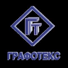 Графотекс ДОО