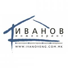 Иванов Инженеринг