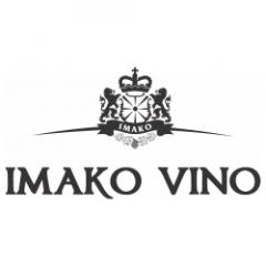 Имако Вино