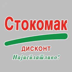 Стокомак ДОО