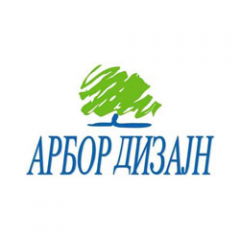 Арбор Дизајн