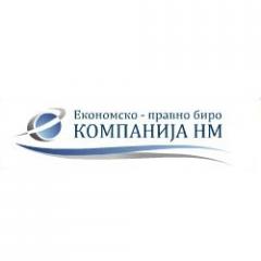 Компанија НМ