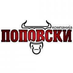 Компанија Поповски