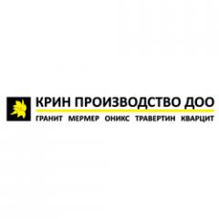 Крин Производство ДОО