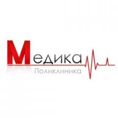 ПЗУ Поликлиника Медика
