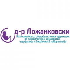 ПЗУ Поликлиника д-р Ложанковски