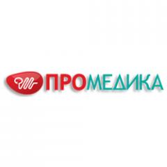 ПРОМЕДИКА Скопје