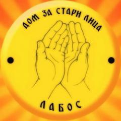 ПУ ЛАБОС