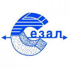 СЕЗАЛ