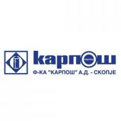 фабрика КАРПОШ АД