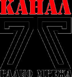 ТРД Радио Канал 77