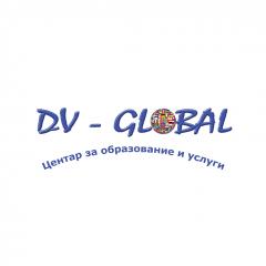 DV Global Центар за образование и услуги