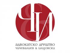 Адвокатско друштво Чичевалиев и Илијовски