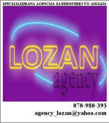 Lozan Agencija