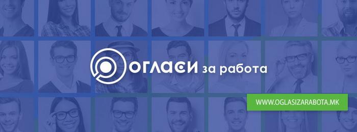 Упатство за купување и објавување огласи на oglasizarabota.mk